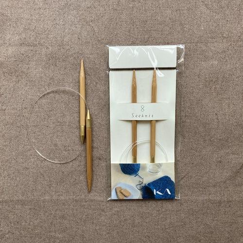 seeknit bambusrundpind